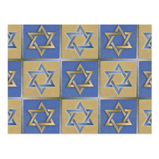 Judaica Star Of David Metal Gold Blue Postcard