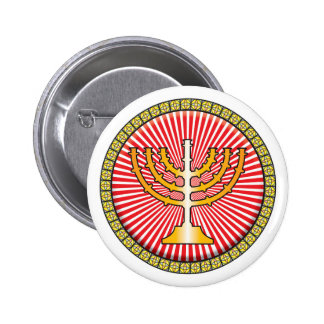 Judaism Icon Pinback Buttons