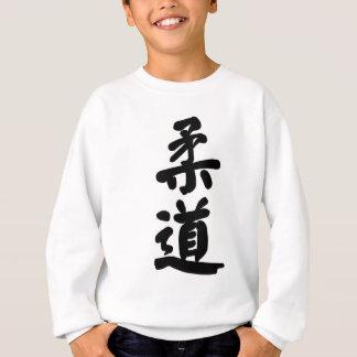 Judo 柔道 sweatshirt