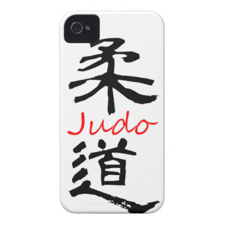 Judo Calligraphy iPhone 4/4S case
