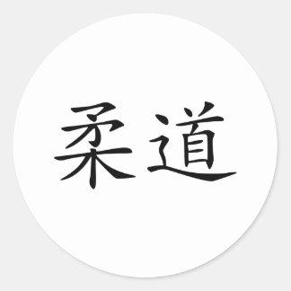Judo - chinese classic round sticker