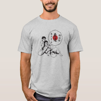 judo kodokan T-Shirt