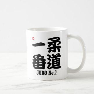 Judo No.1-KANJI Basic White Mug