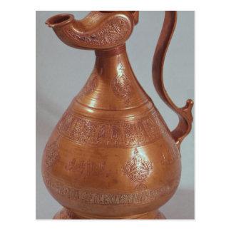 Jug, from Khorasan, Iran, 1218 Postcard