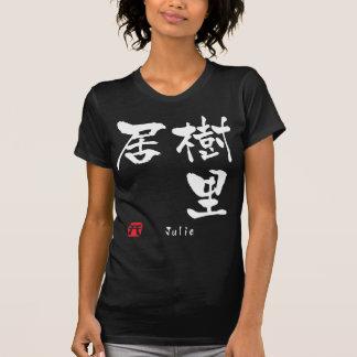 Julie Tee Shirts
