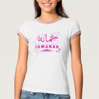 Jumanah ????? T-Shirt