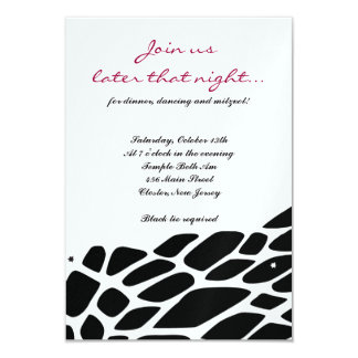JUNGLE FEVER Bat Bar Mitzvah Party Card Personalized Announcement