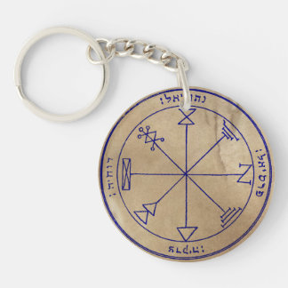Jupiter Spirit Summoning Sigils Double-Sided Round Acrylic Key Ring