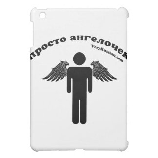 Just an Angel (in Russian) Case For The iPad Mini