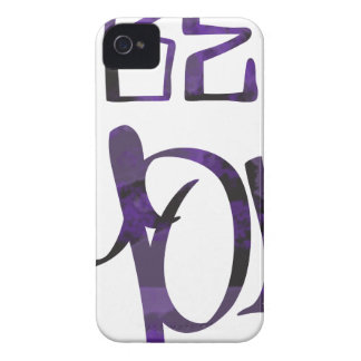 JUST-BE-YOU iPhone 4 COVER