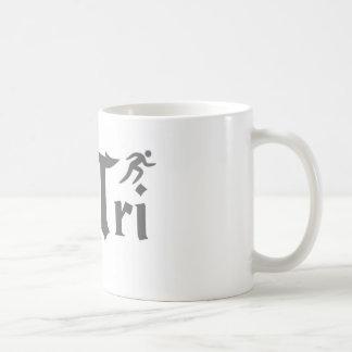 Just Tri Mug