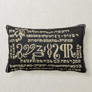 Kabbalah - Cotton Throw Pillow Lumbar Rectangular