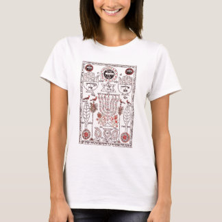 Kabbalah Design T-Shirt