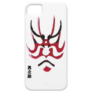 KabukiMakeupDesign (Kumadori) iPhone 5 Case