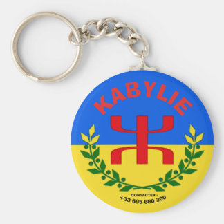 kabylie key ring