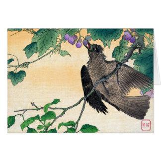 Kachōga - Bird and Flowers Card