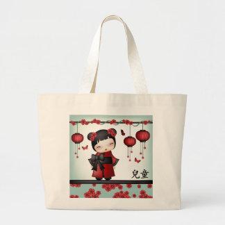 "Kaiko the kokeshi ""Child"" Large Tote Bag"