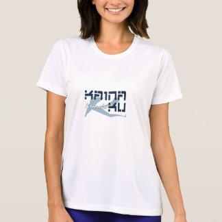 Kainaku Ladies Micro Fiber Shirt