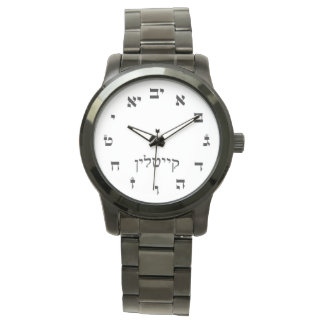 Kaitlyn Katelyn Caitlyn Time Wrist Watch