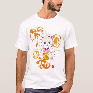 kaiun mori-Maneki nekoA T-Shirt