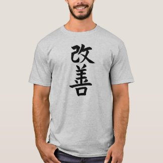kaizen, improvement, Kanji, Japanese and T-Shirt