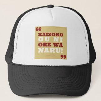 Kaizoku oni prays wa naru! - One Piece Trucker Hat