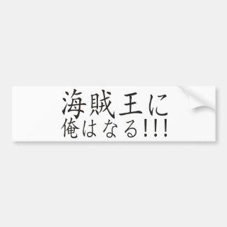 kaizoku pirate bumper sticker