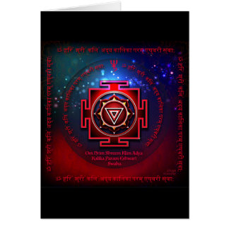 Kali Yantra Card