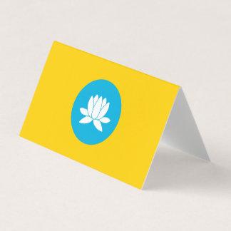 Kalmykia Flag Business Card