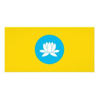 Kalmykia Flag Personalized Photo Card