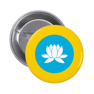 kalmykia flag russia country republic region 6 cm round badge