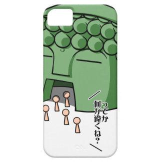 Kamakura type DB2 English story Kamakura Kanagawa iPhone 5 Cover