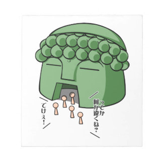 Kamakura type DB2 English story Kamakura Kanagawa Notepad