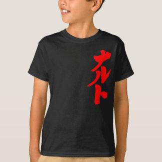 [Kana] Naruto T Shirts