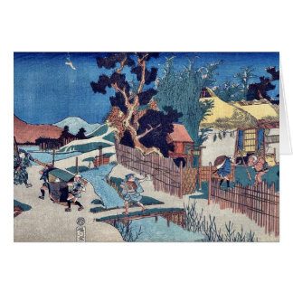 Kanadehon Chushingura act six by Utagawa,Sadahide Card