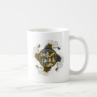 Kanagawa open sea 浪 reverse side coffee mug
