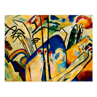 Kandinsky - Composition IV Postcard