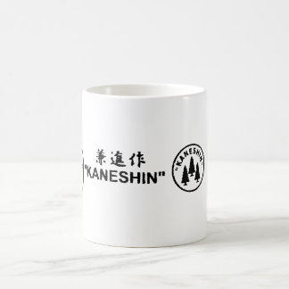 kaneshin tools japan Bonsai Coffee Mug