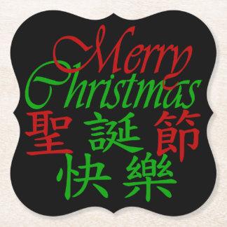 Kanji and English Paper Coaster