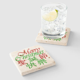 Kanji and English Stone Coaster