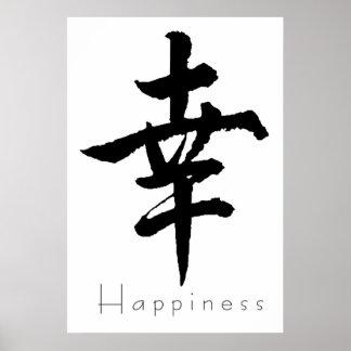 Kanji art- Happiness 01 Poster