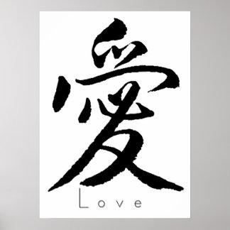 Kanji Art -Love01 Poster