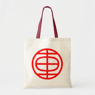 "kanji "" car "" canvas bags"