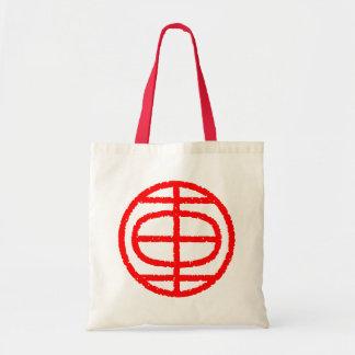 "kanji "" car "" budget tote bag"