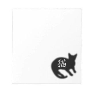 Kanji Cat black Notepad