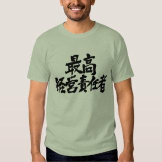 [Kanji] CEO Tees