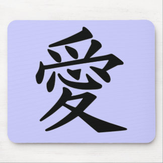 Kanji Character for Love Monogram Mouse Pad