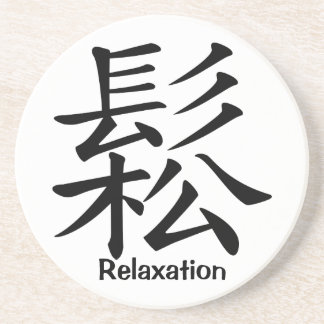 Kanji Character for Relaxation Coaster
