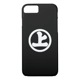 Kanji character Jo in circle iPhone 7 Case