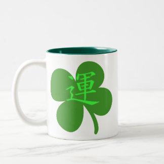 Kanji Clover Two-Tone Mug